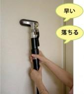 泡が消えたらブラシ付きツールですすぎます。